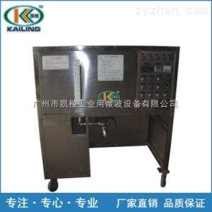 KL-2D-8CQ微波萃取设备