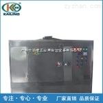 KL-2D-80CQ微波萃取设备