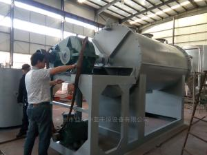 水杨酸专用真空耙式干燥机