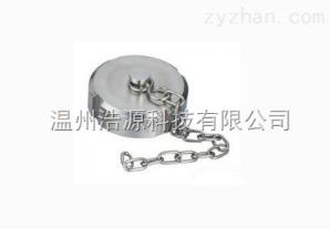 衛生級帶鏈盲螺母