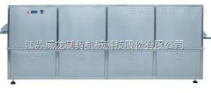 HX臭氧灭菌烘箱