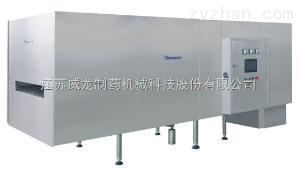 HX620系列远红外隧道灭菌烘箱