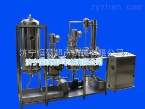 HSCT-G濟寧恒碩多功能提取罐質量好價格低免費安裝