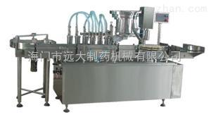 10mlKGF-4型口服液灌封機