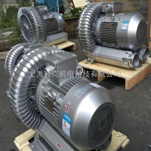 西門子環形鼓風機 2BH1500-7AH26 高壓除塵風機