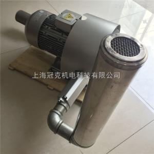 西門子污水曝氣風機 2BH1610-7HH47 5.5kw環形鼓風機