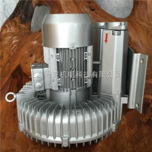 除尘高压鼓风机 2.2kw西门子漩涡气泵 2BH1600-7AH16