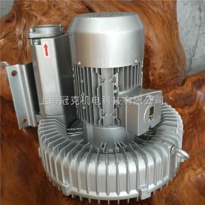 西门子鼓风机 2BH1600-7AH06 高压漩涡气泵