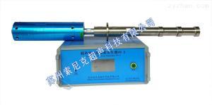 JY-Y203G3000W超声波灵芝提取设备超声波提取萃取机原理