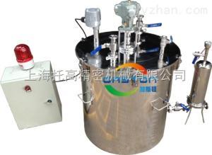 不銹鋼桶氣動攪拌機、涂料氣動攪拌機