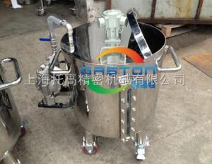 不銹鋼桶用氣動防爆攪拌機、涂料氣動攪拌機