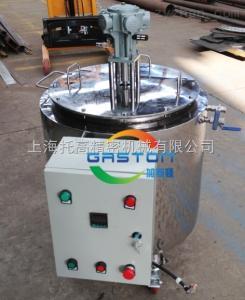 不銹鋼桶防爆氣動攪拌機、涂料氣動攪拌機