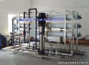 供应上海反渗透设备|供应上海反渗透设备厂家|供应上海反渗透设备价格