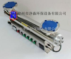JM-UVC-300紫外线杀菌消毒器厂家直销