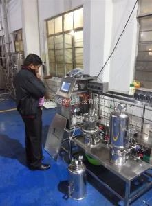 原位滅菌機械攪拌多聯玻璃發酵罐價格