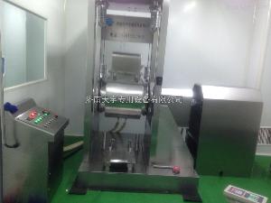 TY-100L化工超微粉碎机、细胞破壁中药超微粉碎机