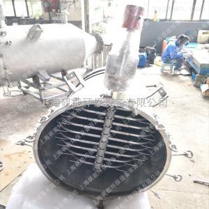BF潤滑油過濾機毛油過濾機密閉板式過濾機