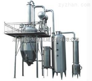 RH2噸中藥提取濃縮罐價格