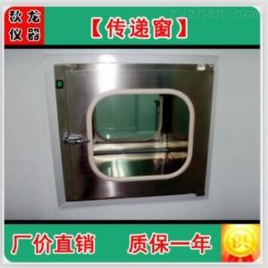 【湖南】曹红源食品有限公司 看好秋龙仪器不锈钢传递窗!