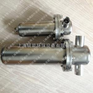 YN上海硯能不銹鋼空氣過濾器