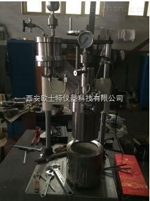 OST-2000MLOST升降翻转高压反应釜生产厂家价格