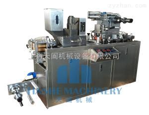DPB-88鋁塑 平板包裝機