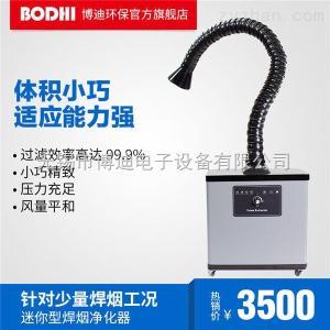 HCD-XH上海電焊煙塵凈化器