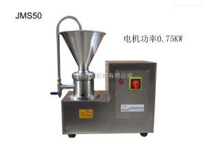 JM-S60無錫諾亞臥式膠體磨
