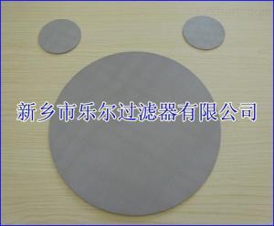 不銹鋼燒結濾片