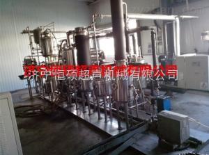 荊州300L罐式多功能超聲波中藥提取罐客戶好評廠家