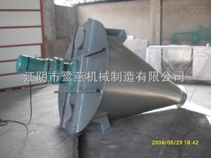 DSH-500颗粒双螺旋锥形混合机
