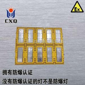 LED防爆灯大功率LED防爆泛光灯500W