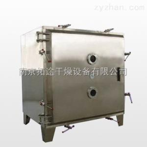 FZG真空干燥箱/低温真空烘箱/真空烘箱