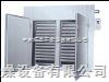 熱風循環烘箱,電熱烘箱,臺車烘箱