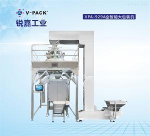 VPA-908C1全自動包裝機智能化高端小包裝機