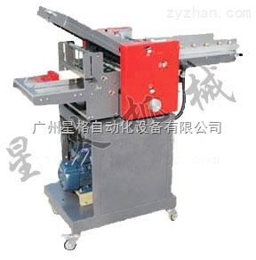折紙機/廣州包裝機/XH382SA折紙機