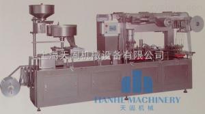 DPB-250平板式自动泡罩包装机