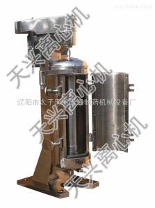 GQ75管式分离机辽宁厂家直销GQ125生物型管式分离机