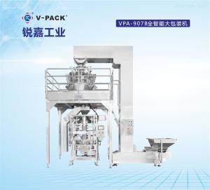 VPA-907B全自動500-1公斤包裝機