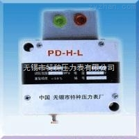PD-H-L1/2壓力繼電器系列