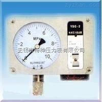 YSG-2/3電感壓力變送器系列