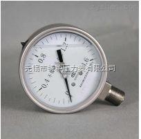 YN-60B/100B/150B耐震全不锈钢压力表系列