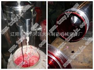 GFX125血液分離型管式分離機