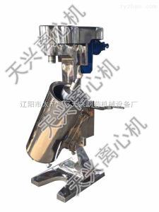 GQZ115旋轉管式離心機