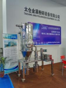 QLF-120实验室气流粉碎机价格