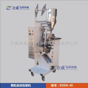DXDK-40立成包裝機械顆粒多功能包裝機