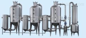 SJN系列双效浓缩蒸发器