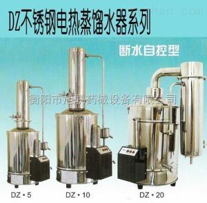 TT-98-Ⅱ電蒸餾水器