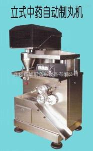 ZW-20/120立式中药自动制丸机