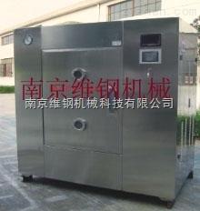 WZX微波真空干燥機